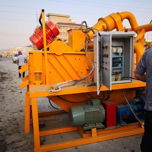 BW250泥漿泵小閥座,泥水分離器