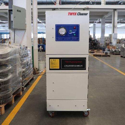 粉塵回收工業集塵機,粉塵集塵機