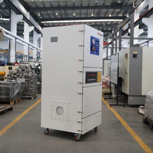 自動卸料工業集塵器廠家上善精機,柜式除塵器