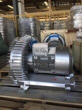 苏州旋涡气泵山东旋涡高压风机,旋涡气泵图片