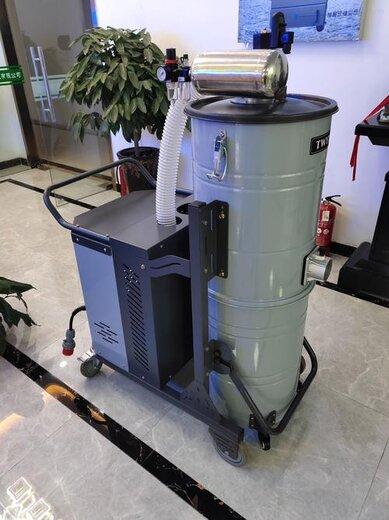 工業大功率吸塵器廠家,車間吸塵器