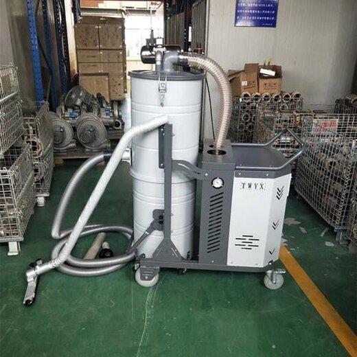 全風車間吸塵器,揚州工業大功率吸塵器廠家
