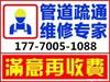 江西博铭市政管道疏通清淤高压清洗检测