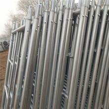 熱鍍鋅加厚1700高移動腳手架梯形活動腳手架建筑裝修施工架圖片