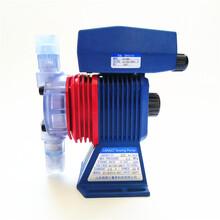 EH-C35朗高自动控制电磁隔膜计量泵污水处理设备隔膜加药泵图片