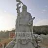 古代神話人物雕塑