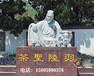 陆羽石雕像茶文化主题雕塑历史名人石雕