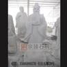 月老石雕像