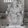道教神像石雕