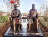 马克思恩格斯石雕像校园伟人石雕像