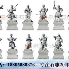 十二药叉石雕像12生肖守护神将军石雕石材药师十二大将图片