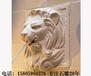 狮子头喷水石雕墙壁石雕狮子头动物喷水石雕