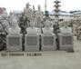 近代伟人石雕像半身名人雕像校园名人头像石雕
