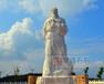 茶文化人物石雕陆羽石雕像陆羽石头雕像