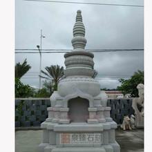 漢傳石雕舍利塔祖師塔石雕福建廠家圖片