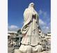 广场石雕老子像大理石老子雕塑人物石雕