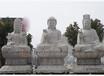 西方三圣石雕阿弥陀佛石雕石材佛像