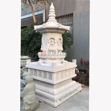 汉传石雕舍利塔寺院祖师塔石雕石头佛塔图片
