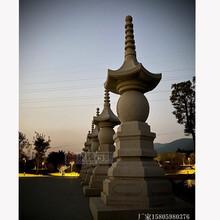 七寶如來塔石雕建筑七佛塔石雕石頭佛塔圖片