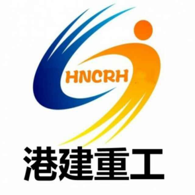 河南港建機械設備有限公司
