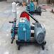 bw150三缸活塞泵-橋梁鉆孔樁bw高壓注漿泵