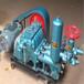 旋噴注漿機-防水注漿用bw250高壓注漿泵