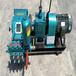 新鄉防水高壓注漿機-路面注漿防水材料注漿機