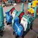 鋼管注漿機-頂管加固bw150三缸注漿泵