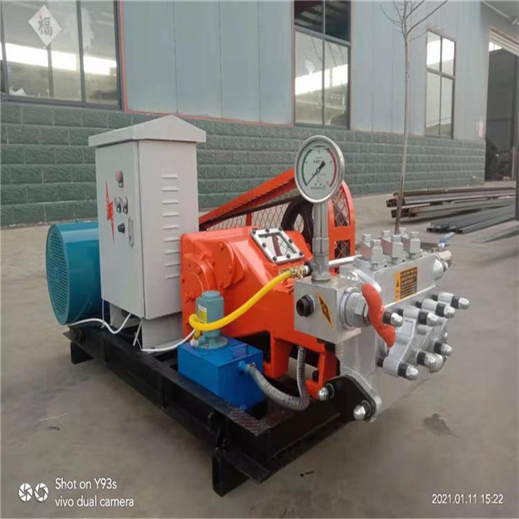 延邊雙缸雙液注漿機-礦用濕噴機封水注漿機