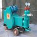 全自動注漿機-壓密注漿機bw150注漿機