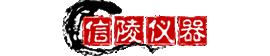河南信陵儀器設備有限公司