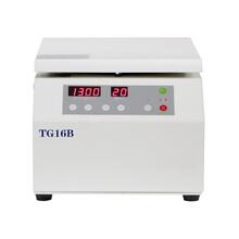 高速冷凍離心機、TGL20M-II臺式冷凍離心機、實驗用多功能離心機圖片