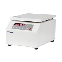 TGL20M多屏顯示高速離心機,高速冷凍離心機現貨價格圖片