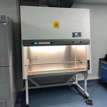 BSC-1600IIB2实验室生物安全柜/信陵外排生物安全柜价格图片