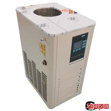 DLSB-50/30低溫循環機,50L低溫冷卻循環機,零下30度冷卻循環機圖片