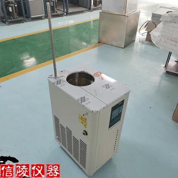 DLSB-20/120低温冷却循环机/负120度冷却液循环机价格