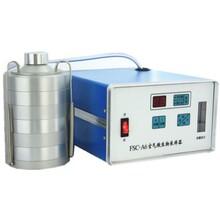 FSC-V臺式塵菌采樣器/微電腦控制浮游菌采樣器/微生物采樣器價格圖片