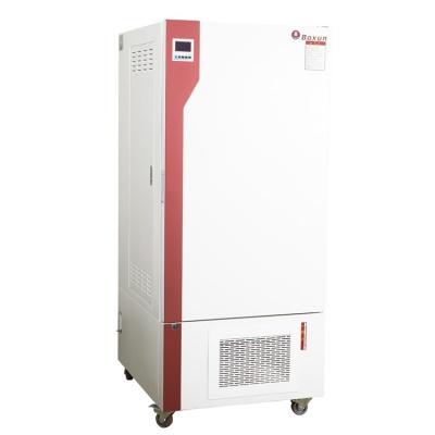 BIC-400人工气候箱/400升人工模拟气候培养箱厂家