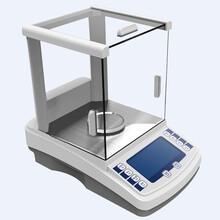 JA1003N電子精密天平價格,1mg實驗天平現貨價格圖片
