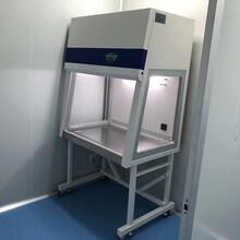 SCB-1820多人单面超净工作台/实验室垂直层流超净台价格图片