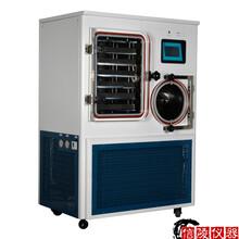 LGJ-100F一平方化妝品真空凍干機、診斷試劑壓蓋真空冷凍干燥機圖片