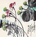 竹雕白菜歷年快速交易成交價格
