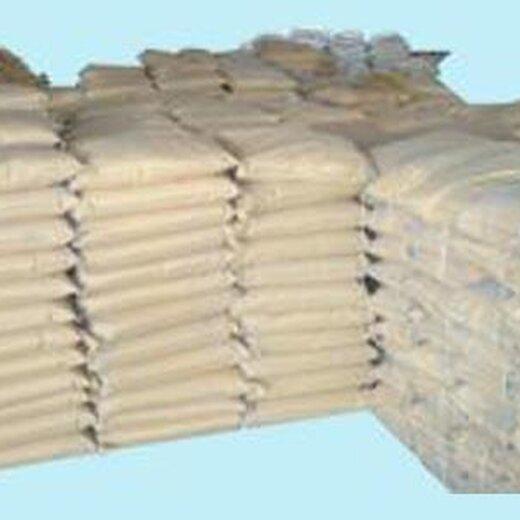 银川外墙保温砂浆胶粉多少钱