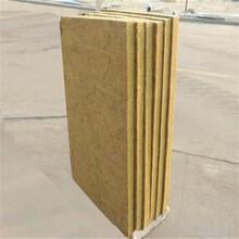 淮安岩棉保温板、玄武岩岩棉保温管定货图片