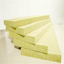 连云港岩棉保温板、复合岩棉管供货图片