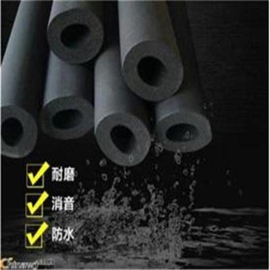 洛阳B2级隔热橡塑保温管、海绵橡塑板厂家新闻报价