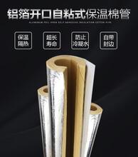 博爾塔拉聚乙烯復合保溫管電話圖片