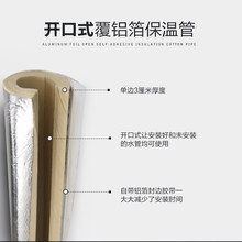 天津聚乙烯保溫板電話圖片