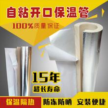 周口聚乙烯复合保温管价格图片
