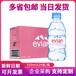 法國依云礦泉水噴霧330ml/55024瓶整箱小瓶天然水進口